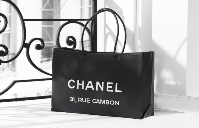 Chanel Store Bag